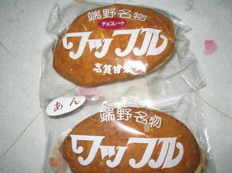 2008-9-14 ワッフル001.JPG
