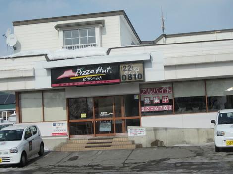 2法専・夕陽ヶ丘通り西へ 018.JPG