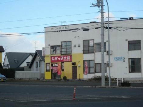 3号線から国道・メッセから100ボル 045 (2).JPG