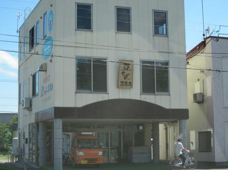 4条・5条繁華街 001.JPG