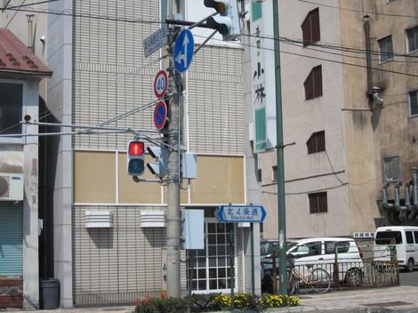 4条・5条繁華街 010.JPG