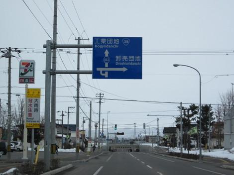 8号線 004.jpg