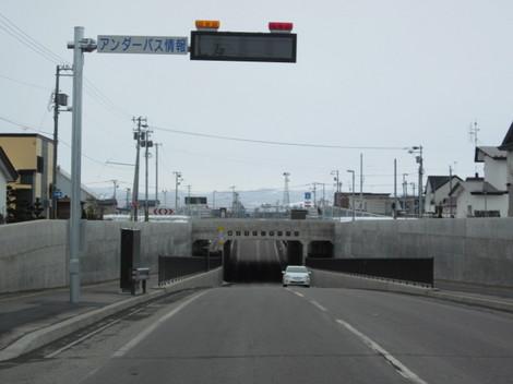 8号線 006.jpg