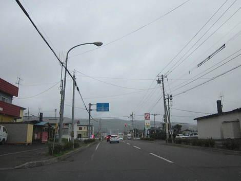8号線〜昭和通〜美山小学校付近 002.JPG