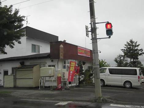 8号線〜昭和通〜美山小学校付近 013.JPG