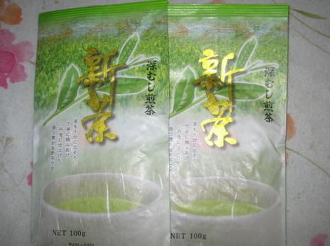 お茶 2.jpg