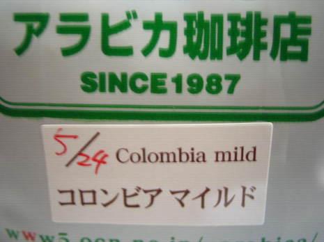 コーヒー 003.jpg
