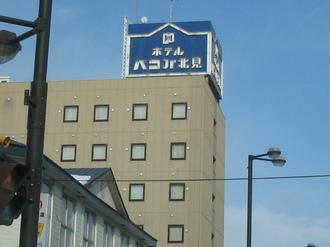 塩ヤキソバ 001.jpg