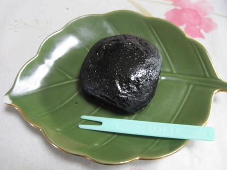 黒饅頭 010.jpg