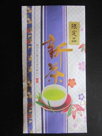 お茶・手帳 001.JPG