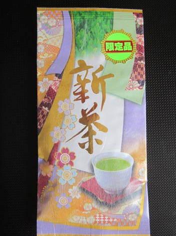 お茶・手帳 003.JPG