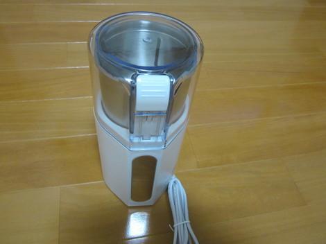 イオン屋上・コーヒーミル 006.JPG