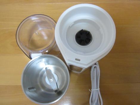 イオン屋上・コーヒーミル 008.JPG