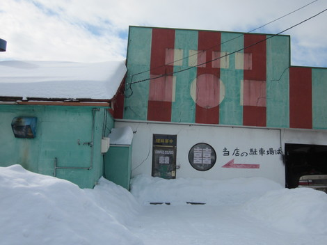 ガソリンスタンド・中華 013.JPG