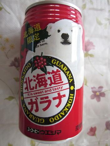 ガラナ 001.JPG