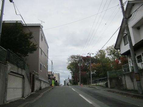 キタムラ・幸町・新井通り・夕陽・北斗から美山 021 (2).JPG