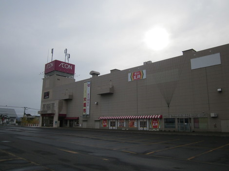 ケンミンショー北見・イオン駐車場・廃棄物処理場 012.JPG