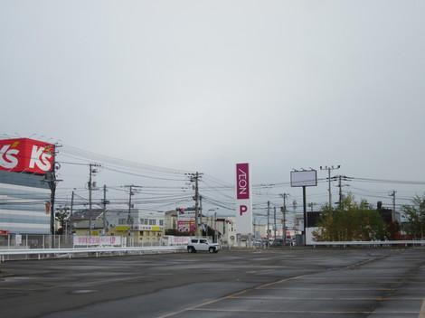 ケンミンショー北見・イオン駐車場・廃棄物処理場 017.JPG