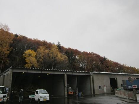 ケンミンショー北見・イオン駐車場・廃棄物処理場 021 (2).JPG