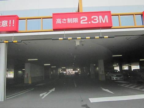 ケーズデンキ・3号線 003.JPG