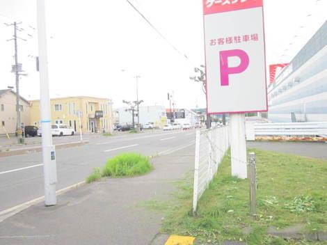 ケーズデンキ・3号線 005.JPG