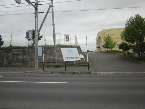 ケーズデンキ・3号線 010.JPG