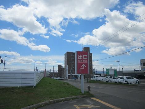 ケーズデンキ駐車場から3号線北 007.JPG