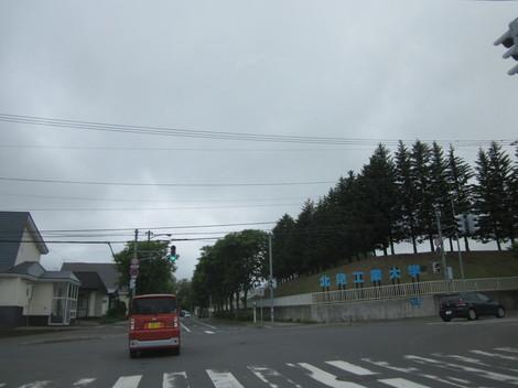 コーチャンフォー・夕陽ヶ丘通り 013.JPG