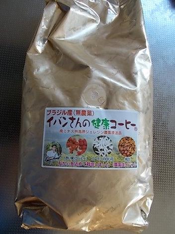 コーヒー 001.JPG
