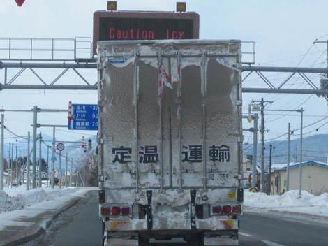 トラック・景色 002.JPG