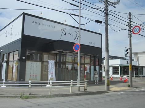 パン屋夕陽ケ丘通り・国道からメッセラルズ・100ボル 004.JPG