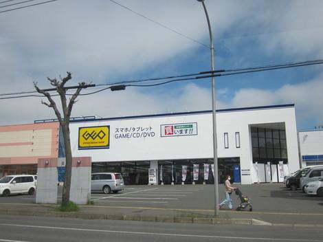パン屋夕陽ケ丘通り・国道からメッセラルズ・100ボル 005.JPG