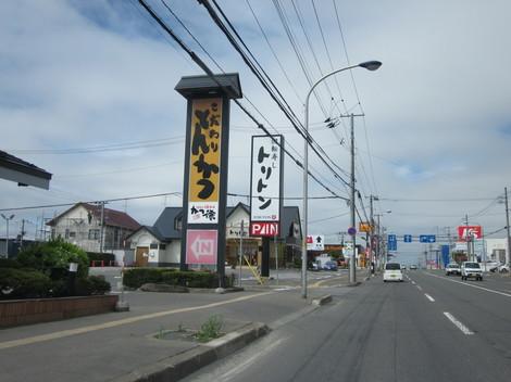 パン屋夕陽ケ丘通り・国道からメッセラルズ・100ボル 006.JPG