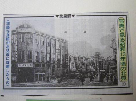 ビルディング百貨店 002.JPG