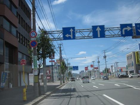 フライドチキン・3号線 006.JPG