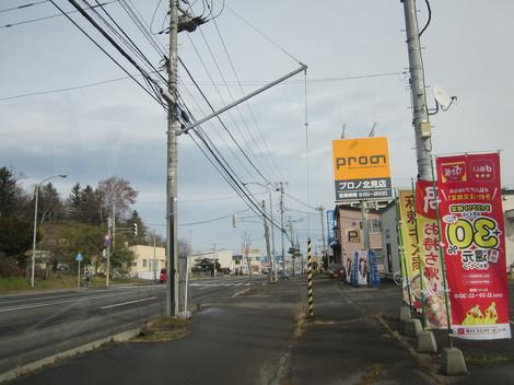 プロノ〜昭和通。4条通り。日赤前 005.JPG