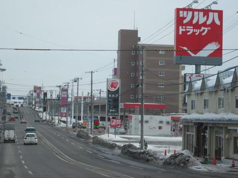 メッセから国道東 026.JPG