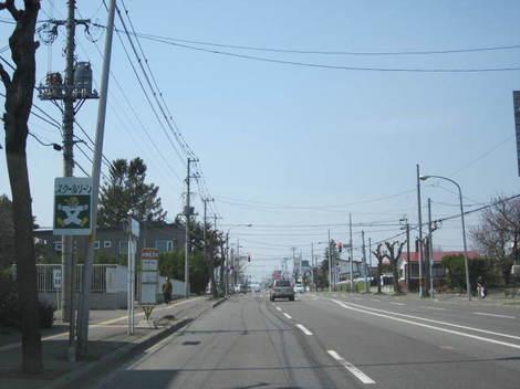 中央通り、夕陽ケ丘通りから西7号線まで 003.JPG