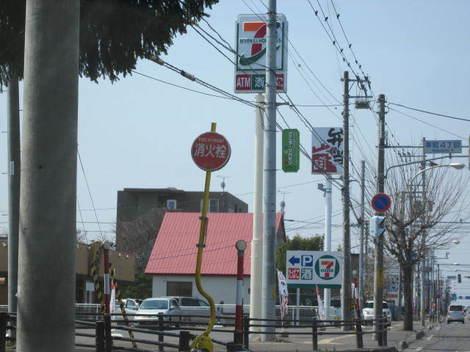 中央通り、夕陽ケ丘通りから西7号線まで 004.JPG