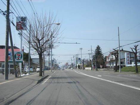 中央通り、夕陽ケ丘通りから西7号線まで 005.JPG