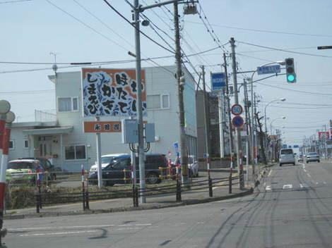 中央通り、夕陽ケ丘通りから西7号線まで 006.JPG