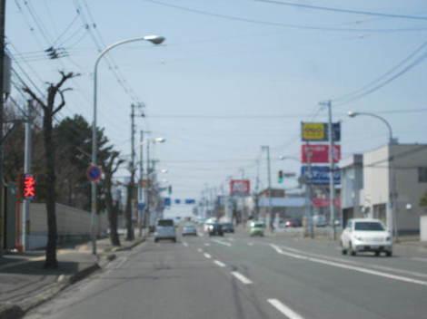 中央通り、夕陽ケ丘通りから西7号線まで 007.JPG