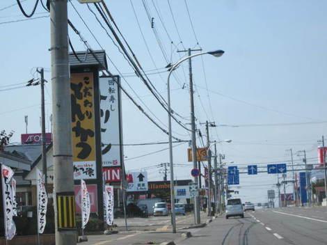 中央通り、夕陽ケ丘通りから西7号線まで 009.JPG