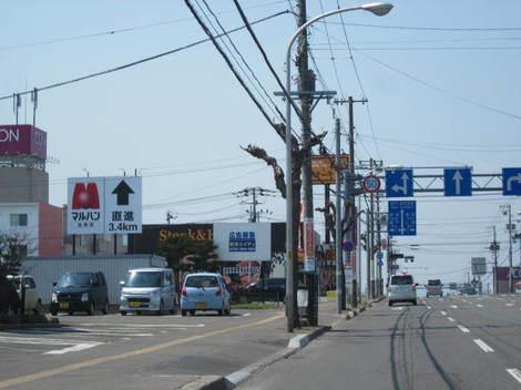 中央通り、夕陽ケ丘通りから西7号線まで 010.JPG