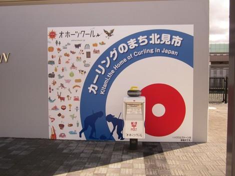 中央通り・駅・バス会社 028 (2).JPG