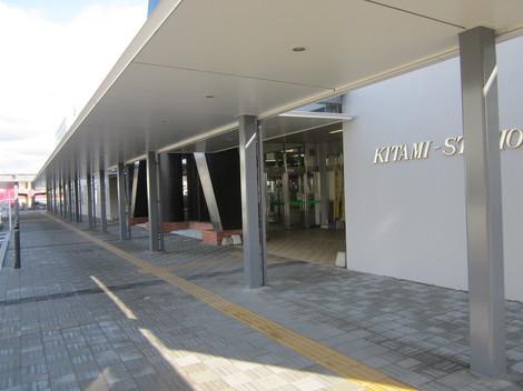 中央通り・駅・バス会社 029.JPG