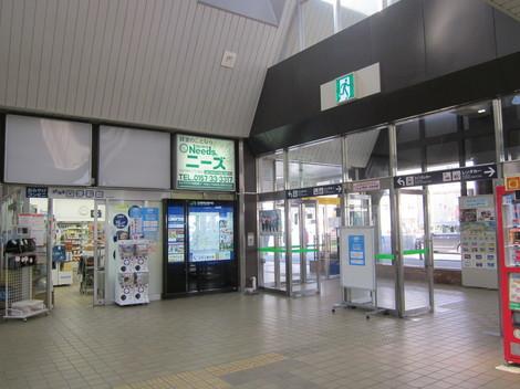 中央通り・駅・バス会社 030.JPG