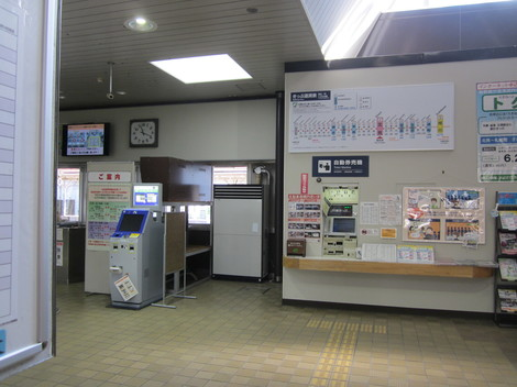 中央通り・駅・バス会社 031.JPG