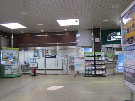 中央通り・駅・バス会社 032.JPG
