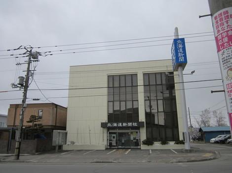 中央通り西側幸町 009.JPG